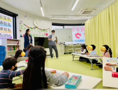 小学生英語のレッスンが始まりました!